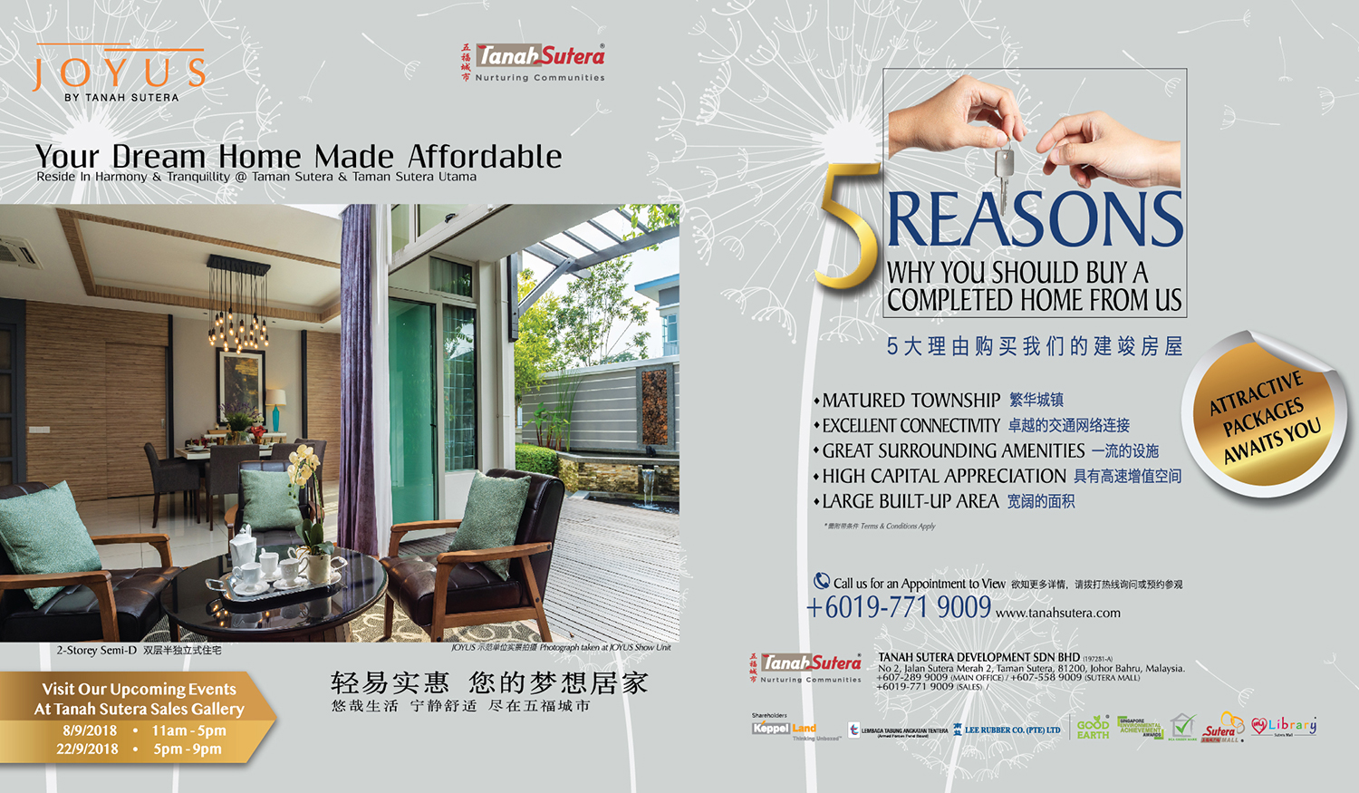 Sutera Property Carnival - Your Dream Home Made Affordable