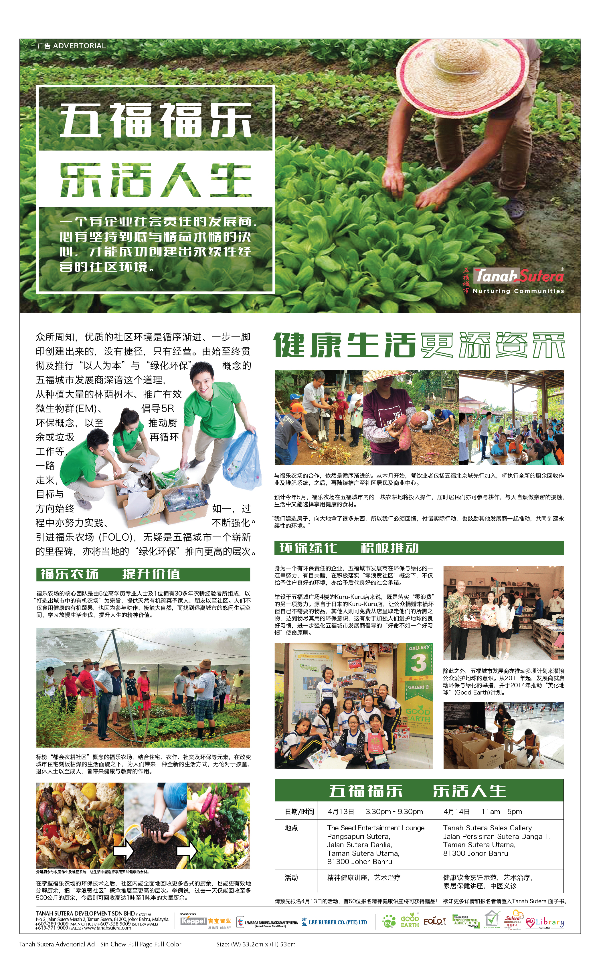 Green Living advertorial